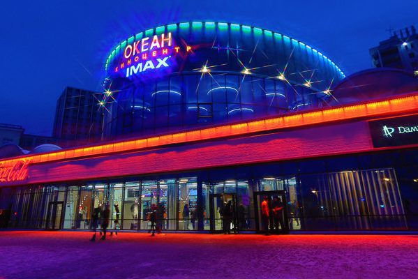 Кинотеатр Океан