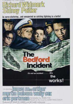 Случай с Бедфордом