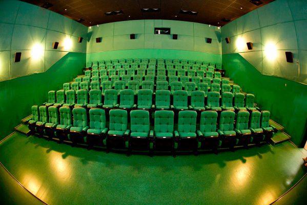Кинотеатр Cinema Club