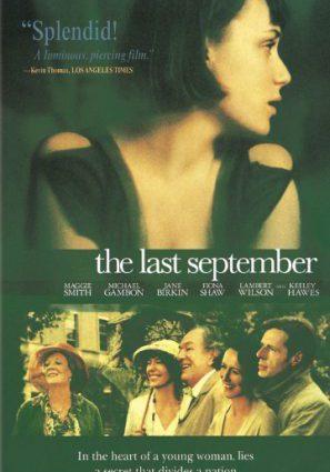 Последний сентябрь