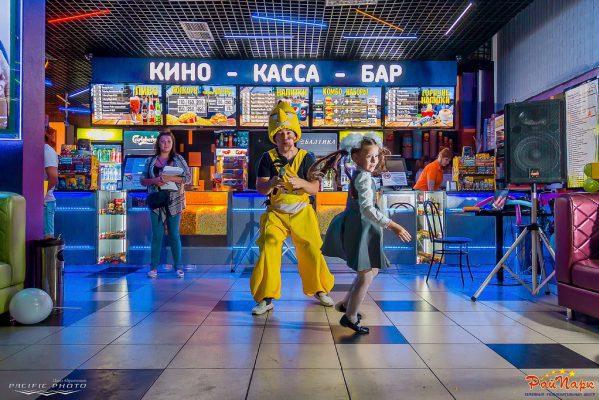 Кинотеатр Рай Парк