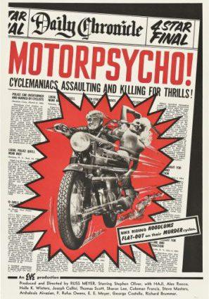 Безумные мотоциклисты