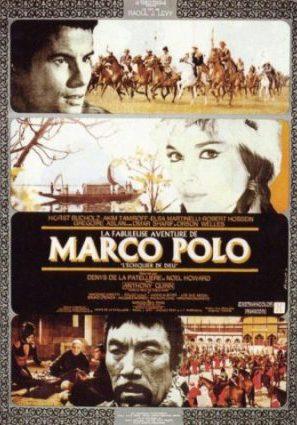 Сказочное приключение Марко Поло
