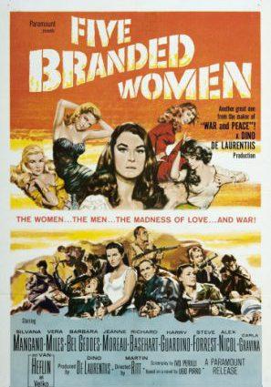 5 опозоренных женщин
