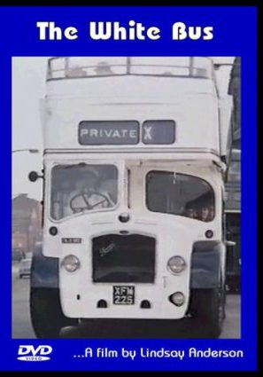 Белый автобус