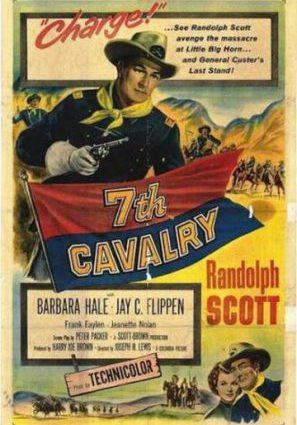 7-ая кавалерия