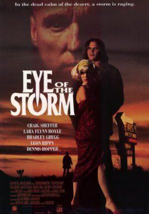 Глаз шторма