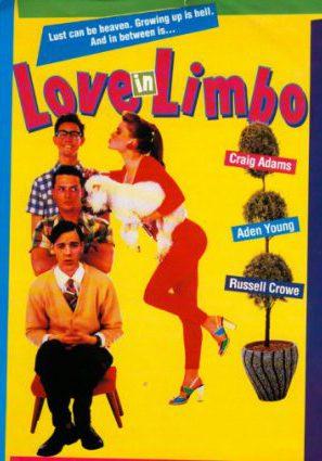 Любовь в ритме лимбо