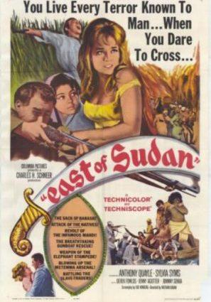 Восточный Судан