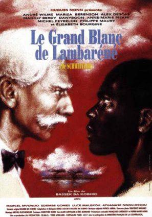 Великий Белый из Ламбарене