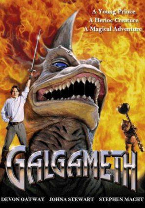 Галгамет