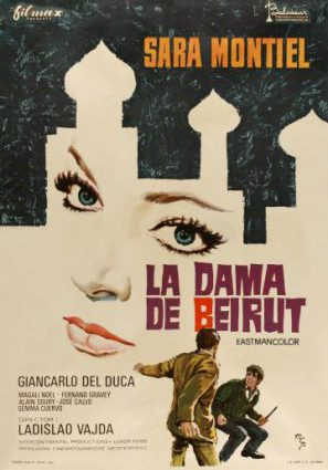 Женщина из Бейрута