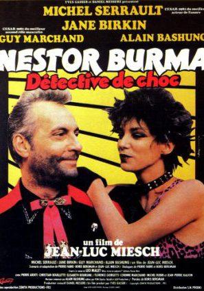 Нестор Бурма, детектив-шок