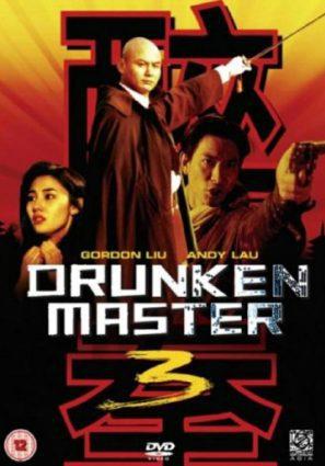 Пьяный мастер3