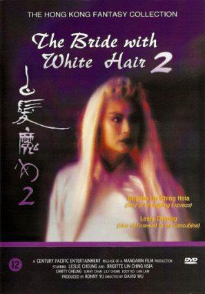 Невеста с Белыми волосами2