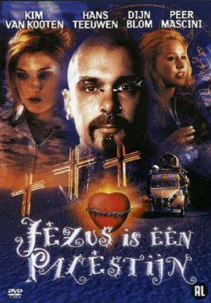 Иисус — палестинец