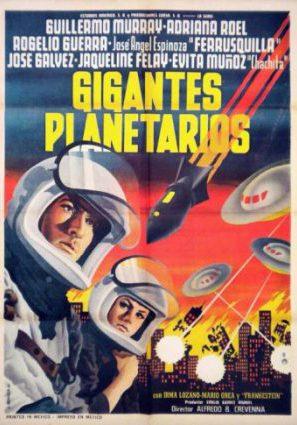 Планетарные гиганты