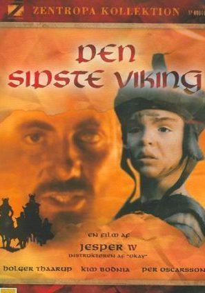Последний викинг