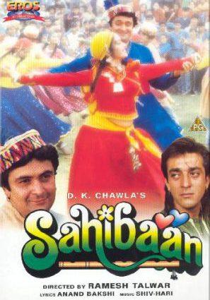 Сахибан