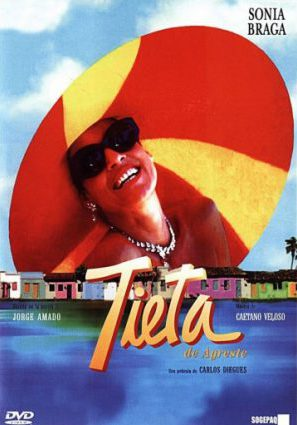 Великолепная Тита