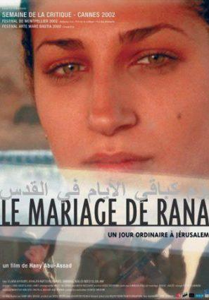 Свадьба Раны