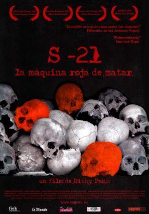 S-21, машина смерти Красных кхмеров