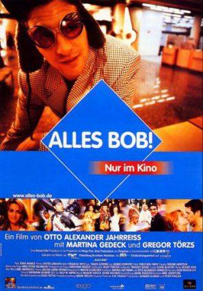 Ох уж этот Боб