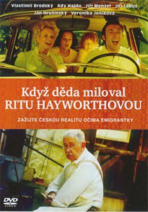 Когда дедушка любил Риту Хейворт
