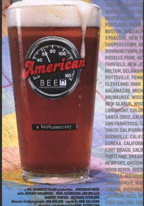 Американское пиво