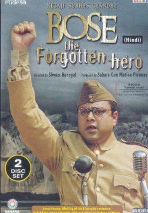 Лидер Субхас Чандра Бос: Забытый герой