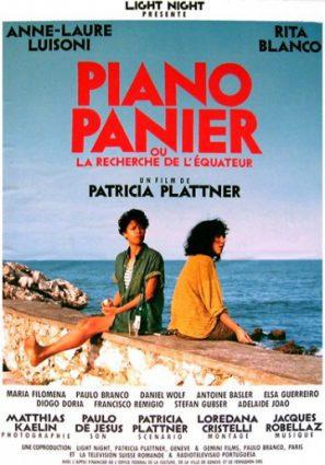 Пианино панье