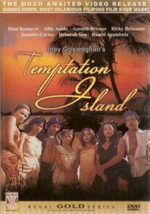 Остров искушения