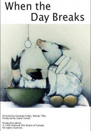 Когда весь день испорчен