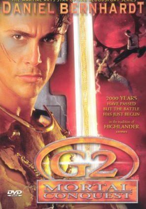 Гладиатор 2000