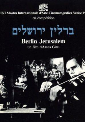 Берлин – Иерусалим