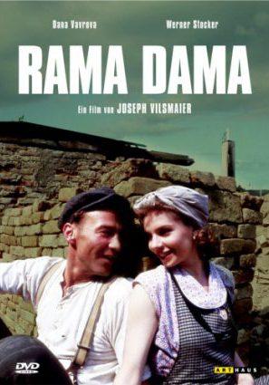 Рама Дама