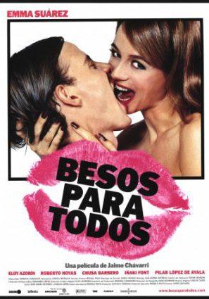 Поцелуи для всех