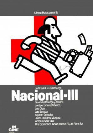 Национальное III