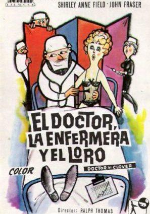 Доктор и его медсестры