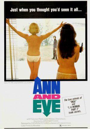 Энн и Ив