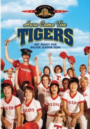 А вот и Тигры