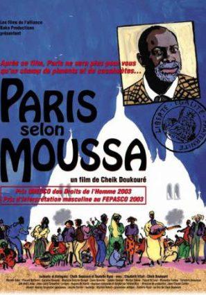 Париж согласно Муссе