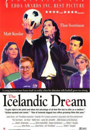 Исландская мечта