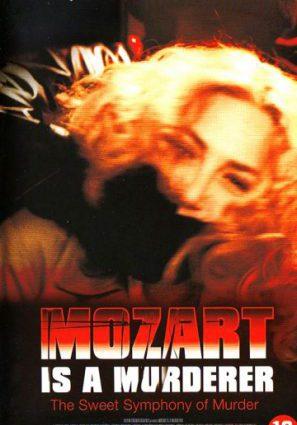 Моцарт – убийца