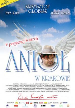 Ангел в Кракове