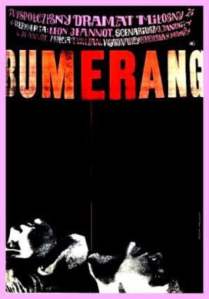 Бумеранг