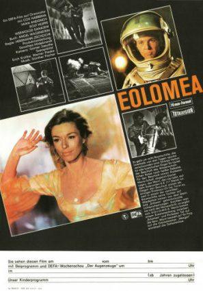 Эоломея
