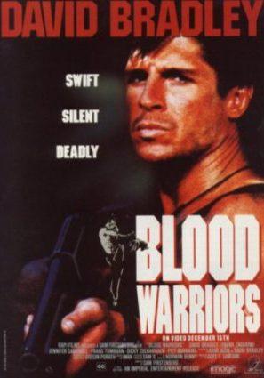Кровавые воины