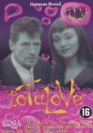 Тотальная любовь