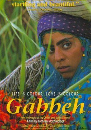Габбех